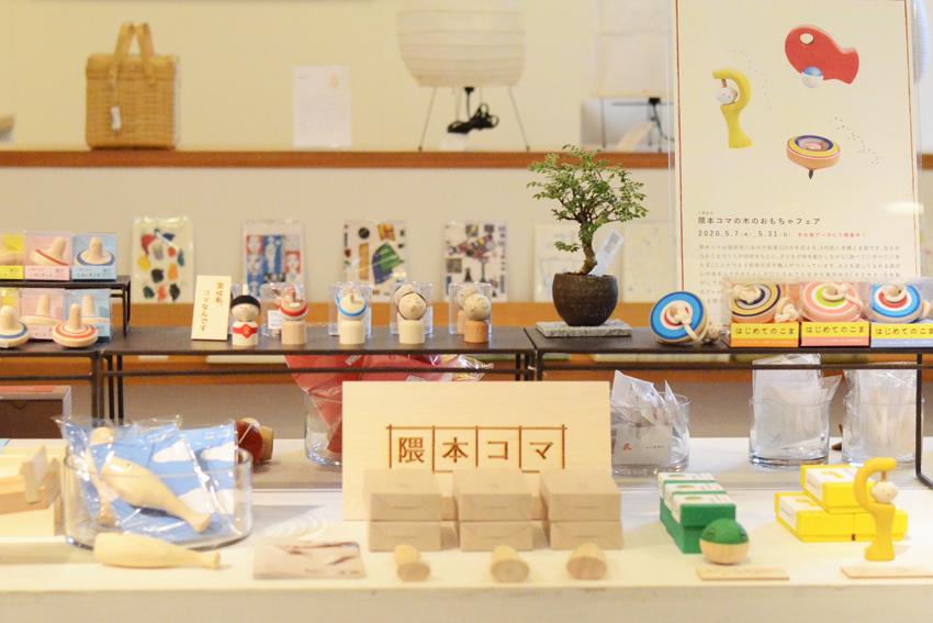 https://www.schule.jp/hibinokoto/%E9%9A%88%E6%9C%AC%E3%82%B3%E3%83%9E%E3%83%95%E3%82%A7%E3%82%A2_schule12.jpg