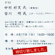 2011_0417_001.jpg