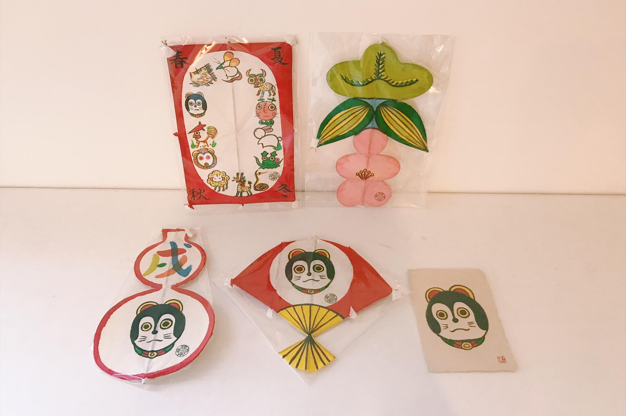 http://www.schule.jp/hibinokoto/A1758B7E-4F89-4D5E-96AD-523B1AED9F10.JPG