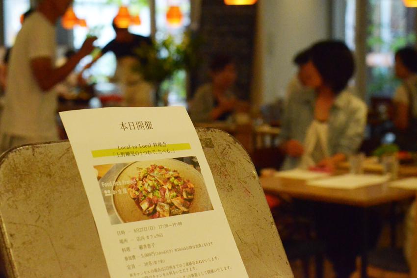 http://www.schule.jp/hibinokoto/DSC_5232.JPG