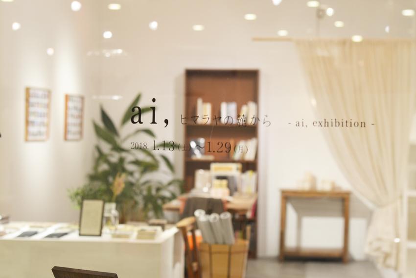 http://www.schule.jp/hibinokoto/DSC_5810.JPG