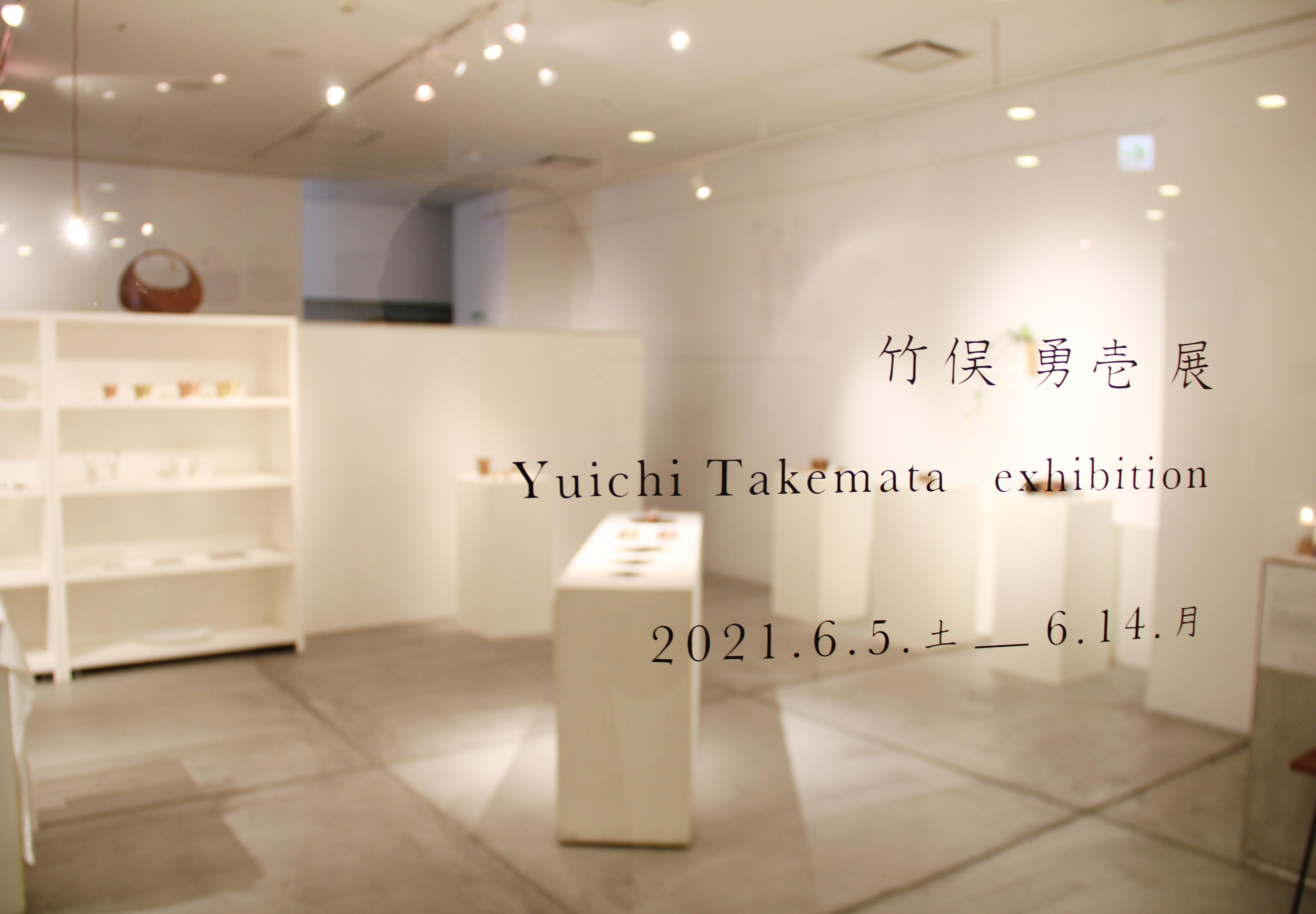 https://www.schule.jp/hibinokoto/IMG_0920_r.jpg
