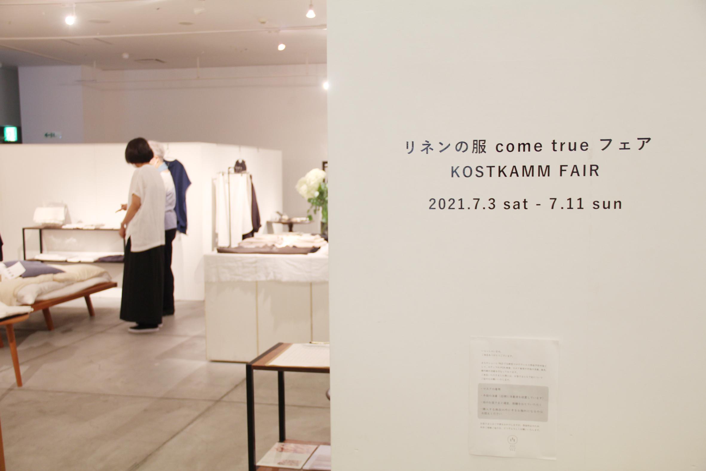 https://www.schule.jp/hibinokoto/IMG_1130_r.jpg