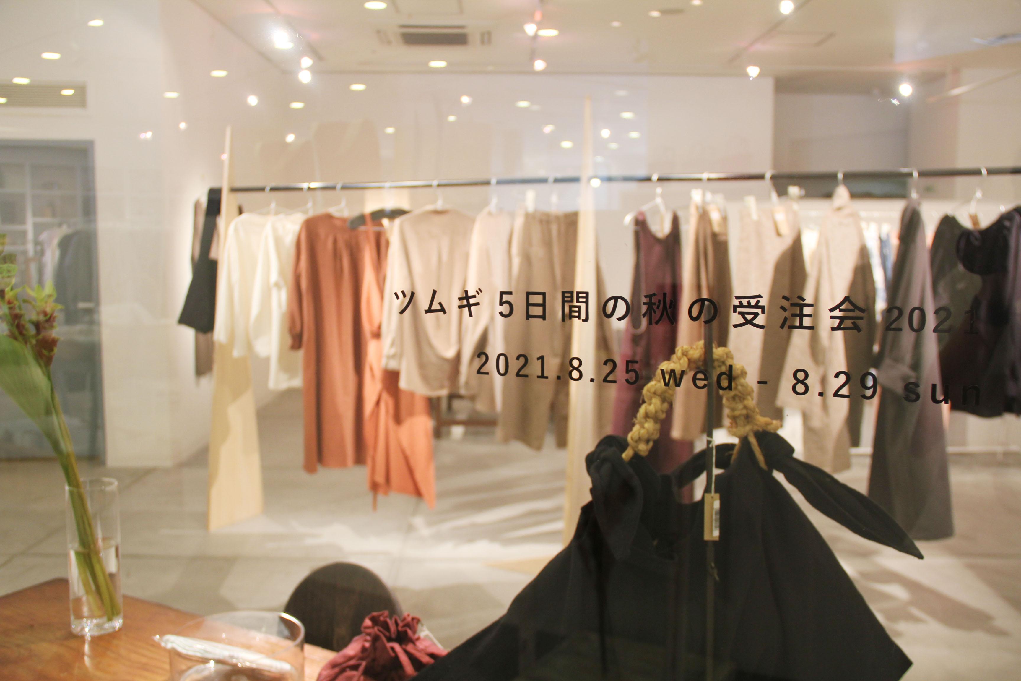 https://www.schule.jp/hibinokoto/IMG_1337_r.jpg