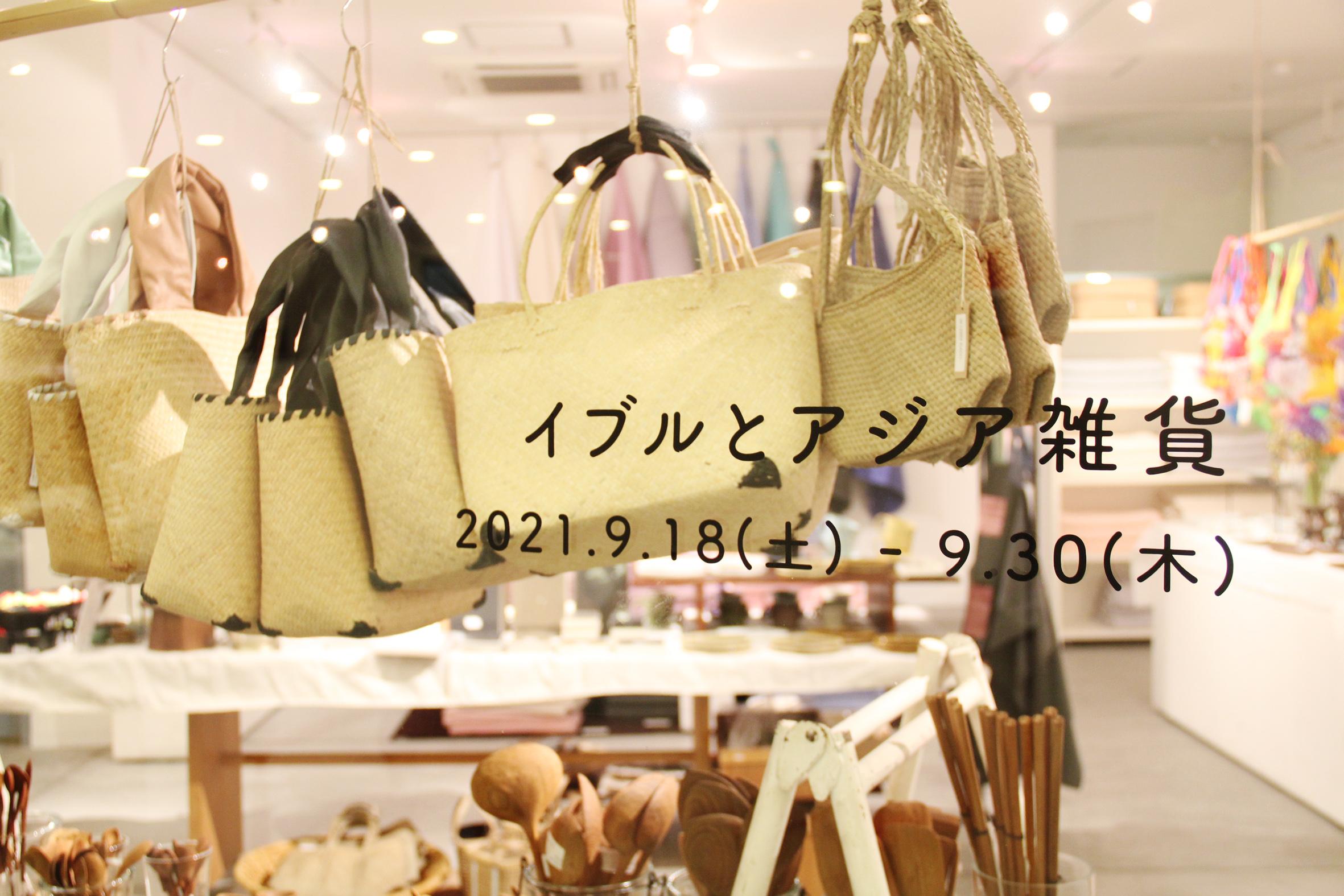 https://www.schule.jp/hibinokoto/IMG_1526_r.jpg
