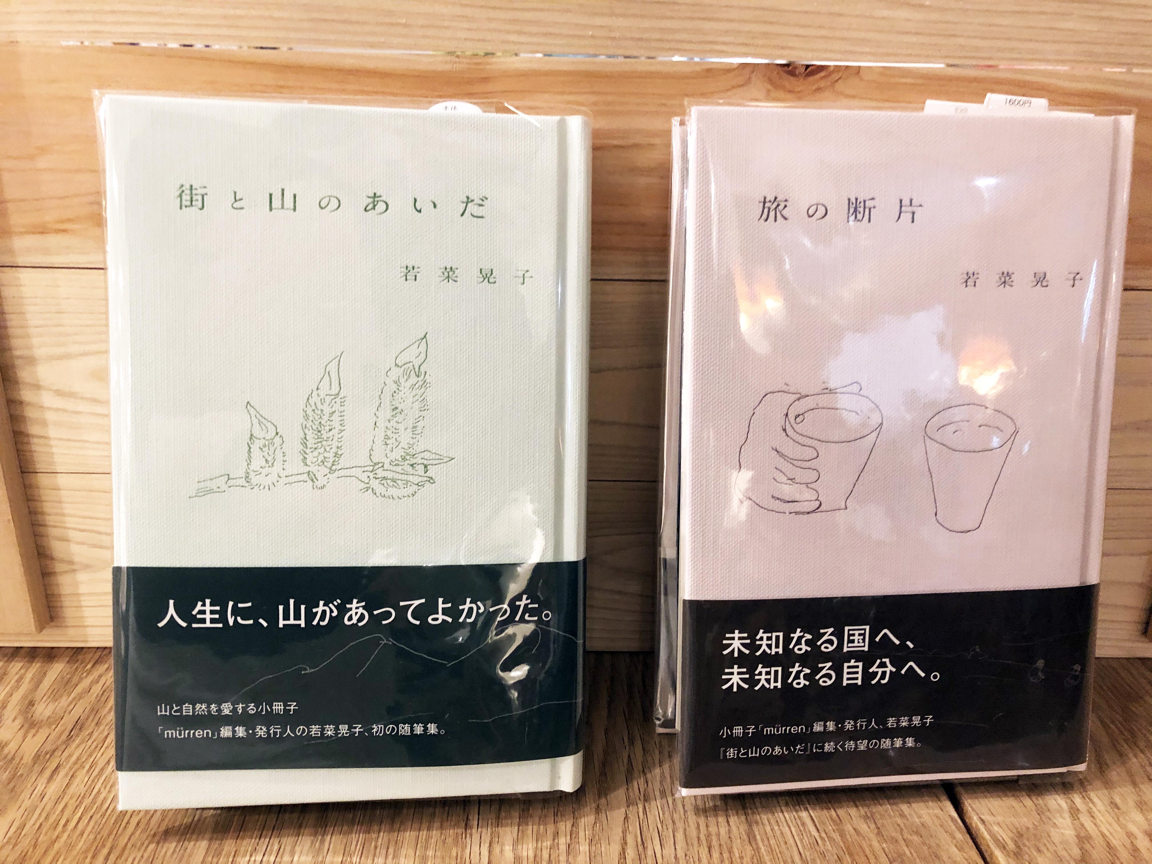 https://www.schule.jp/hibinokoto/IMG_1904.jpg