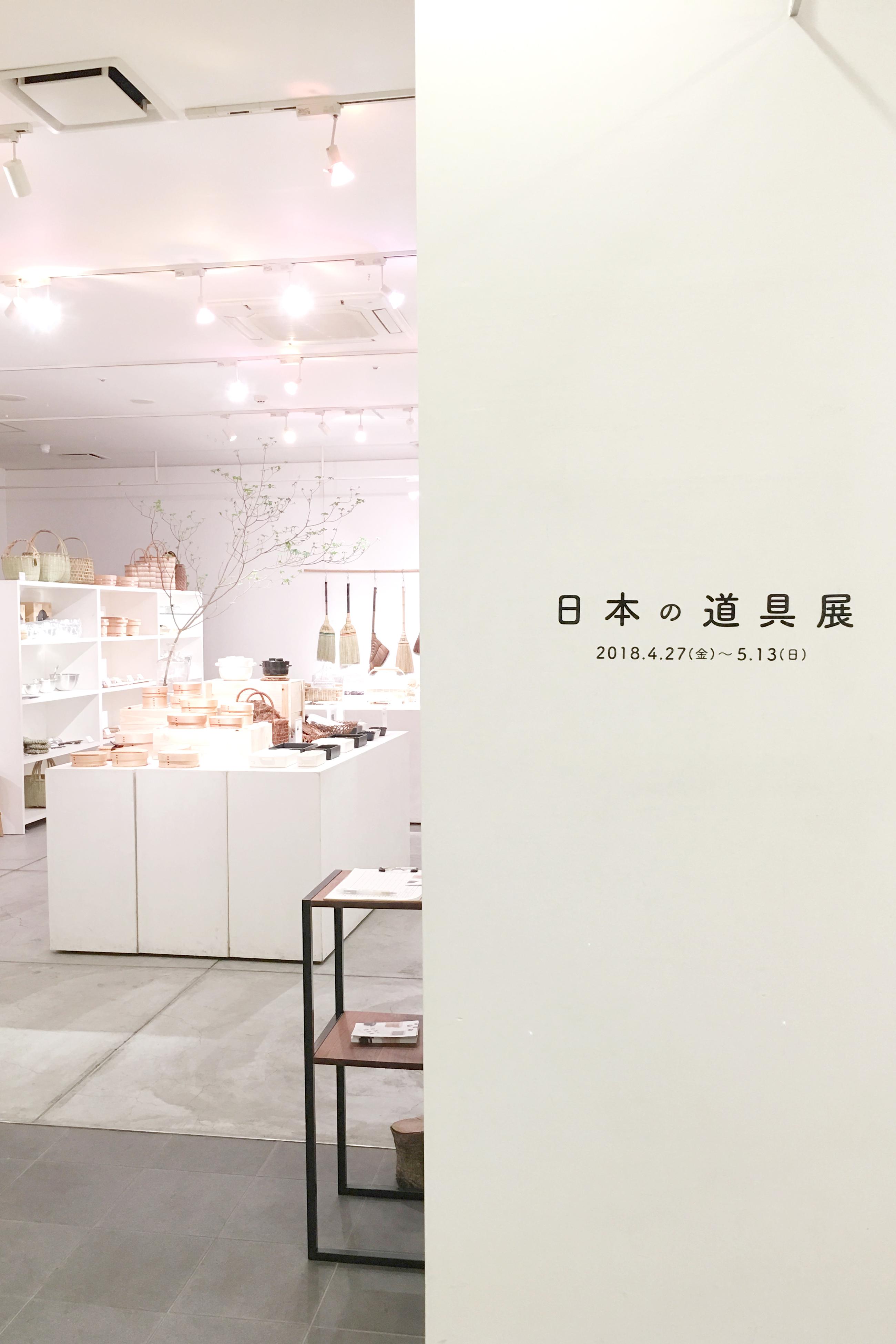 https://www.schule.jp/hibinokoto/IMG_5678.jpg