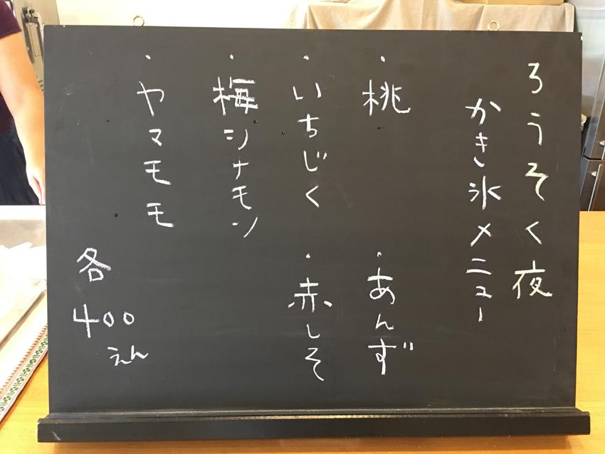https://www.schule.jp/hibinokoto/IMG_6146.JPG