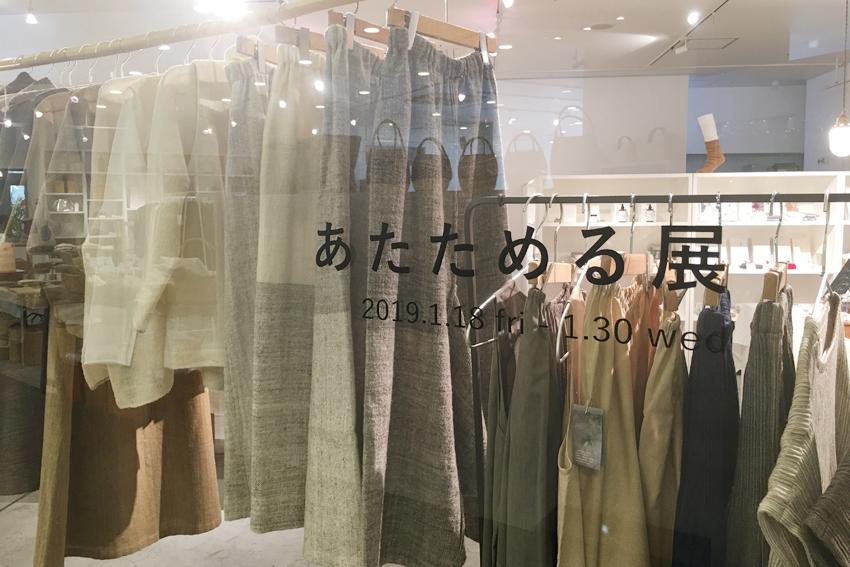 https://www.schule.jp/hibinokoto/a_04.jpg