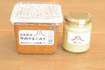 五味醤油.jpg