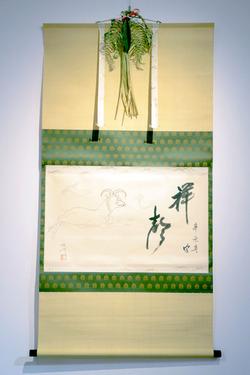 hatugama1.jpg