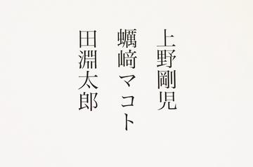 5syunenkagawasakka.jpg