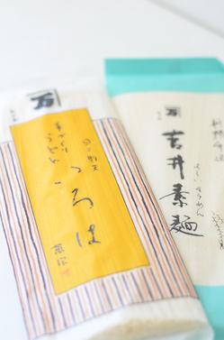 麺フェア16_02.jpg