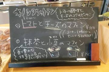キノシタショウテンコーヒースタンド.jpg