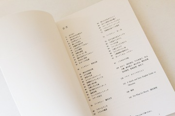 okayamahaodayaka.JPG
