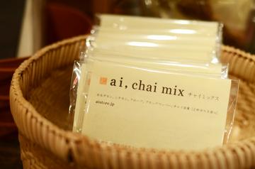 okurumono_ai_1.jpg
