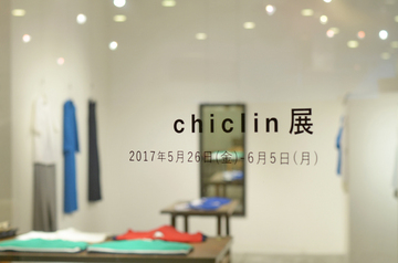 chiclinten_6.jpg
