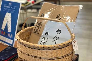 もんぺ型紙072105.JPG