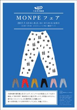 monpe-thumb-250x354-12957.jpg