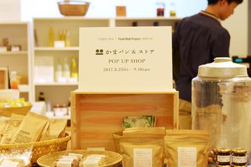 uenotsuyoshitouten4.JPG