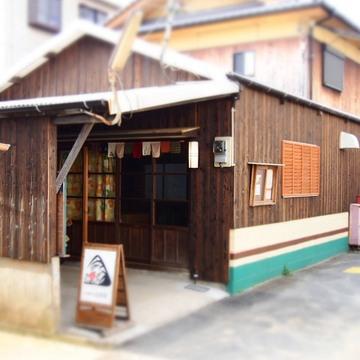 山田屋店舗外観.JPG