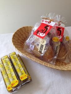 栗尾商店.jpg