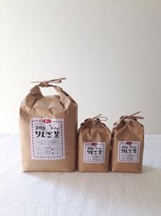 新米 りんご米.jpg