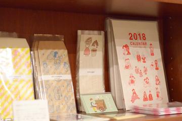 金沢展2017112105.JPG