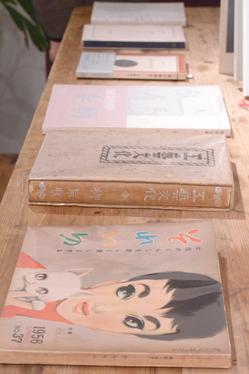 bookpickoorchestra1.JPG