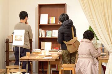 chaitobooks2018012003.JPG