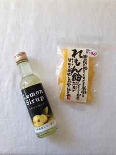 レモンいわぎ物産.jpg