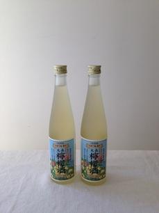 大長レモン酒.jpg