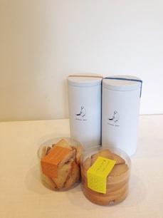 オリジナルお茶、クッキー.jpgのサムネール画像