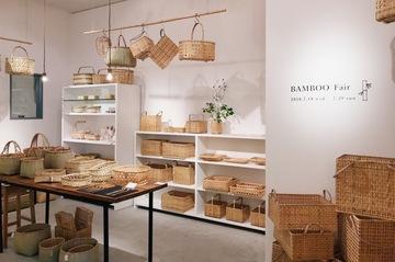 bamboofair_1.JPG