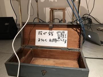 wws_live_7.jpg