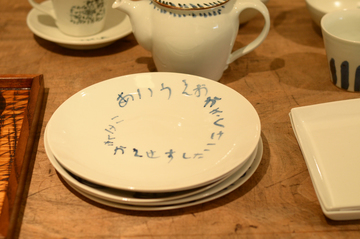 九州のモノとヒト187.JPG