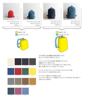 カラーオーダー.jpg