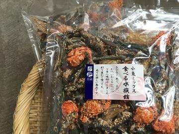 食べる水族館.JPG