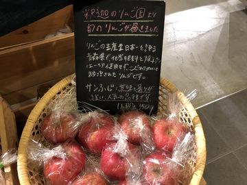 サンふじ店頭.jpg