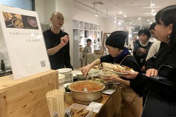 大谷桃子さんの平鍋食堂9.jpg