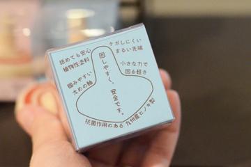 隈本コマフェア_schule8.JPG