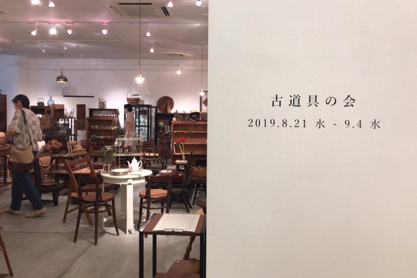 https://www.schule.jp/hibinokoto/hurudougu2019_2.jpg