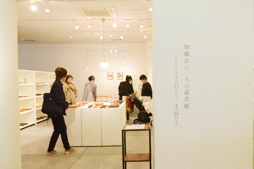 http://www.schule.jp/hibinokoto/katoyoshiyuki_2018041401.jpg