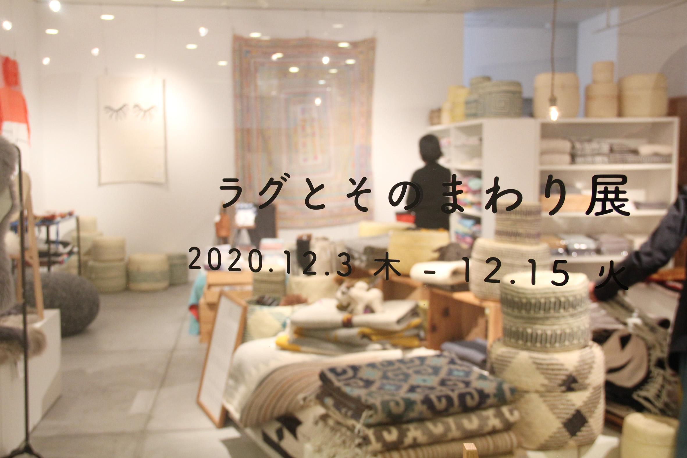 https://www.schule.jp/hibinokoto/lag16.jpg