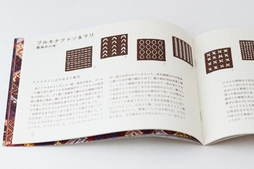 https://www.schule.jp/hibinokoto/murrenno26_schule5.jpg