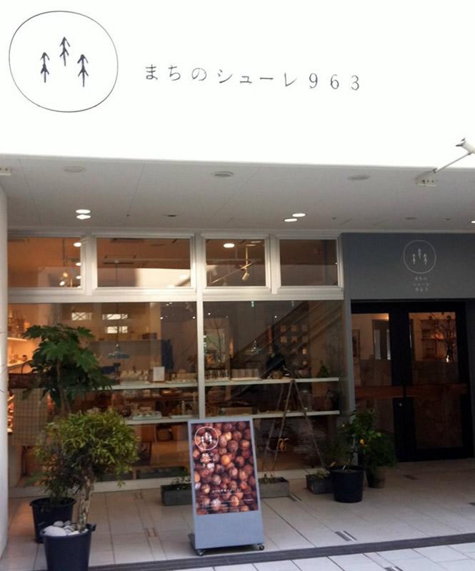 http://www.schule.jp/news/212564669.jpg