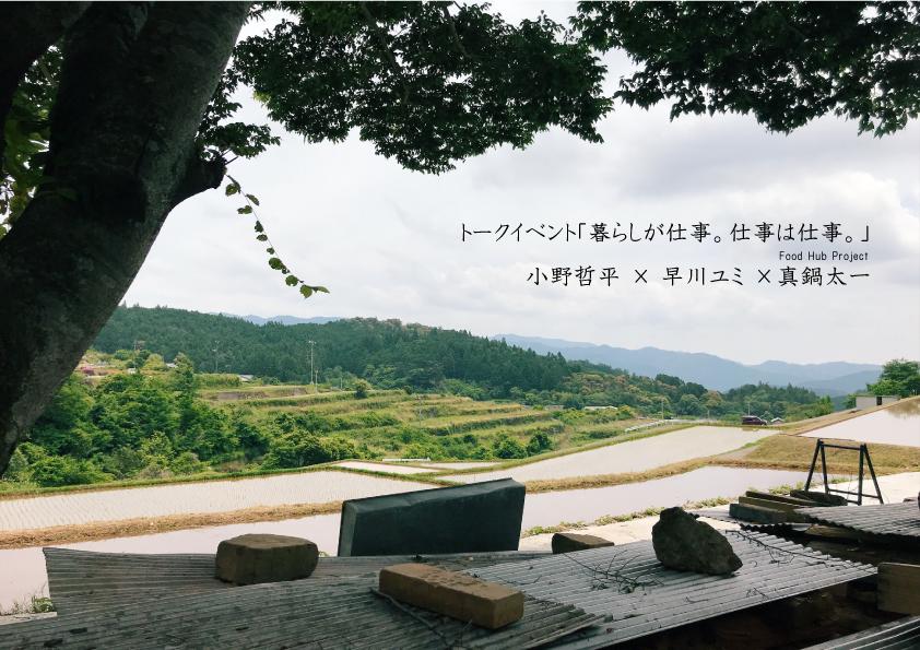 https://www.schule.jp/news/98080BDF-0F91-43A7-9742-6A3A05082272.jpg