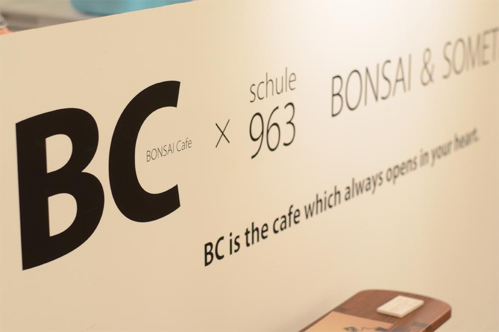https://www.schule.jp/news/BC_CAFE.jpg