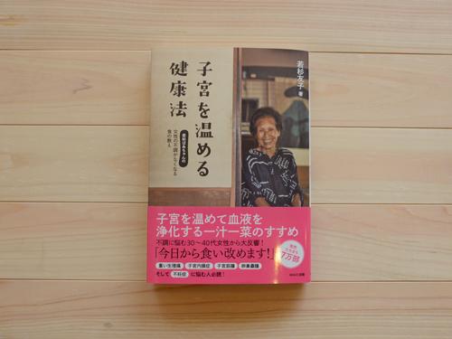 https://www.schule.jp/news/DSC_2641_s.jpg