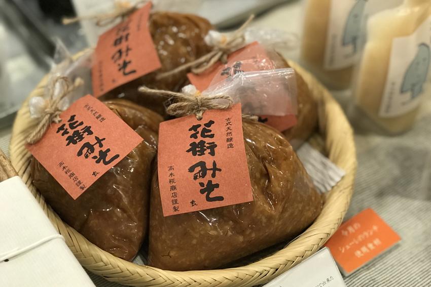 http://www.schule.jp/news/IMG_3093.jpg